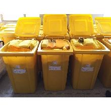 Chemical Spill Kit Yellow Wheel PE Bin 240ltr