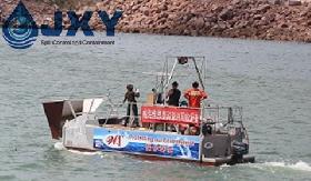 JXY4900 OIL SPILL RESPONSE VESSEL